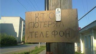 Найден телефон HTC Legend или как разблокировать графический ключ(Крутые товары тут http://ali.pub/aypue □□□□□□□□□□□□□□□□□□□□□□□□□□□□□□□□□□□□□□□□ Реклама..., 2014-12-08T12:42:02.000Z)