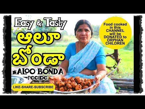 Aloo Bonda || పిల్లలకు ఇష్టమయిన ఆలూ బోండా || || Potato Bonda - Batata Vada Recipe || Jaya Kitchen