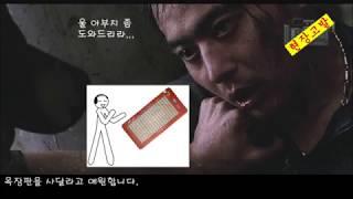 [개그콘서트] 4인4색 20040530