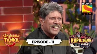 The Legends Of 1983 | Undekha Tadka | Ep 11 | The Kapil Sharma Show Season 2