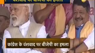 PM Narendra Modi attacks Congress over 'dynastic politics' in blog post