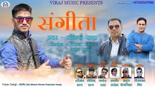 New Garhwali Song 2019 Sangeet   Ravindra Rana   Music Hariom Sharna   Viraj music