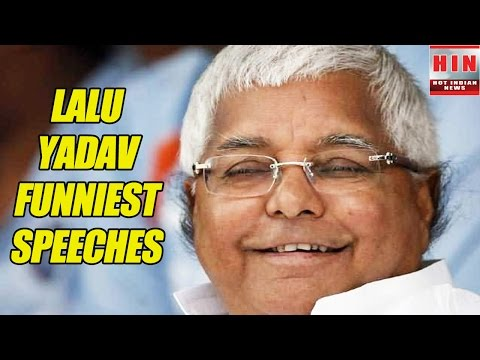 Lalu Yadav funniest speeches ever