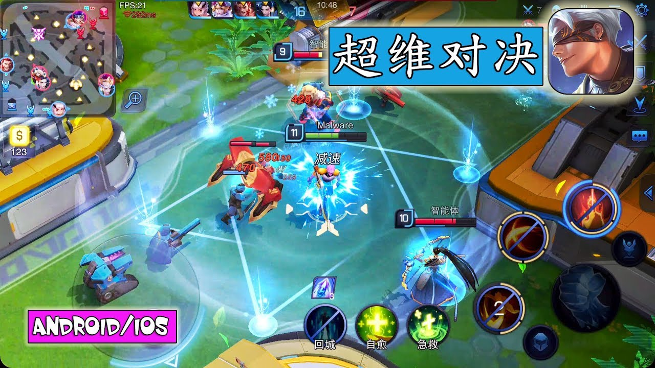 Android Ios Hyper Arena 超维对决 New Moba Gameplay Test