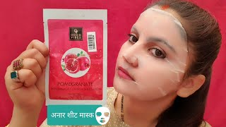 Good vibes Pomegranate skin damage control sheet mask review demo | skincare | RARA