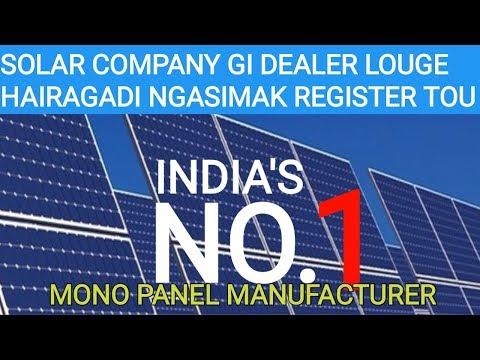 1000 Da Dealership Registration Louraga Thagi Lac 1Income Tou , Best  Solar Business Idea thumbnail