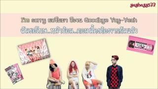 [Thaisub - Karaoke] F(X) ft. D.O. EXO - Goodbye Summer