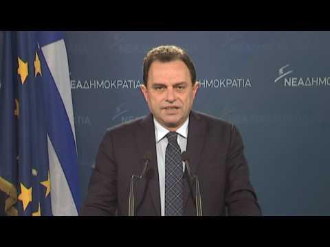 Δήλωση του Τομεάρχη Διοικητικής Ανασυγκρότησης της Ν.Δ. κ. Γιώργου Γεωργαντά