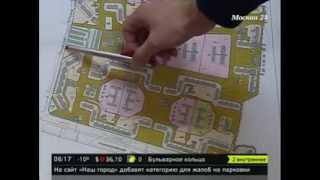 как сделать межевание земли в частном доме