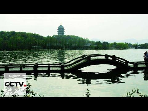 HANGZHOU,LA VILLE DU BON VIVRE