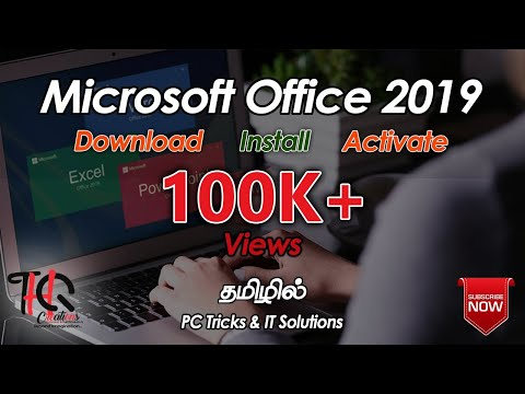 Microsoft Office 2019 - Download Install & Activate | (Tamil) தமிழ் | PC Tricks & IT Solutions