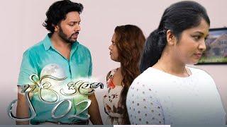 Duwili Sulanga   Episode 02 - (2021-05-20)   ITN Thumbnail