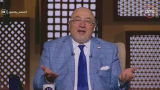 الشيخ خالد الجندي يوضح معنى دعاء