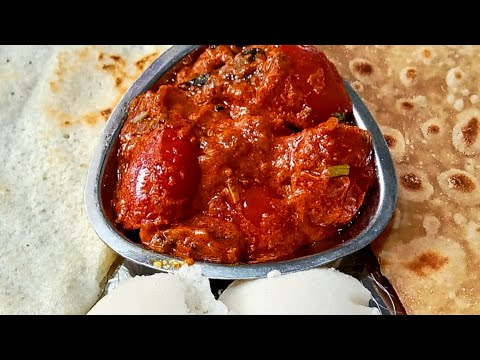 RESTAURANT STYLE TOMATO MASALA GRAVY - SIDE DISH FOR CHAPATHI - IDLI DOSA SIDE DISH
