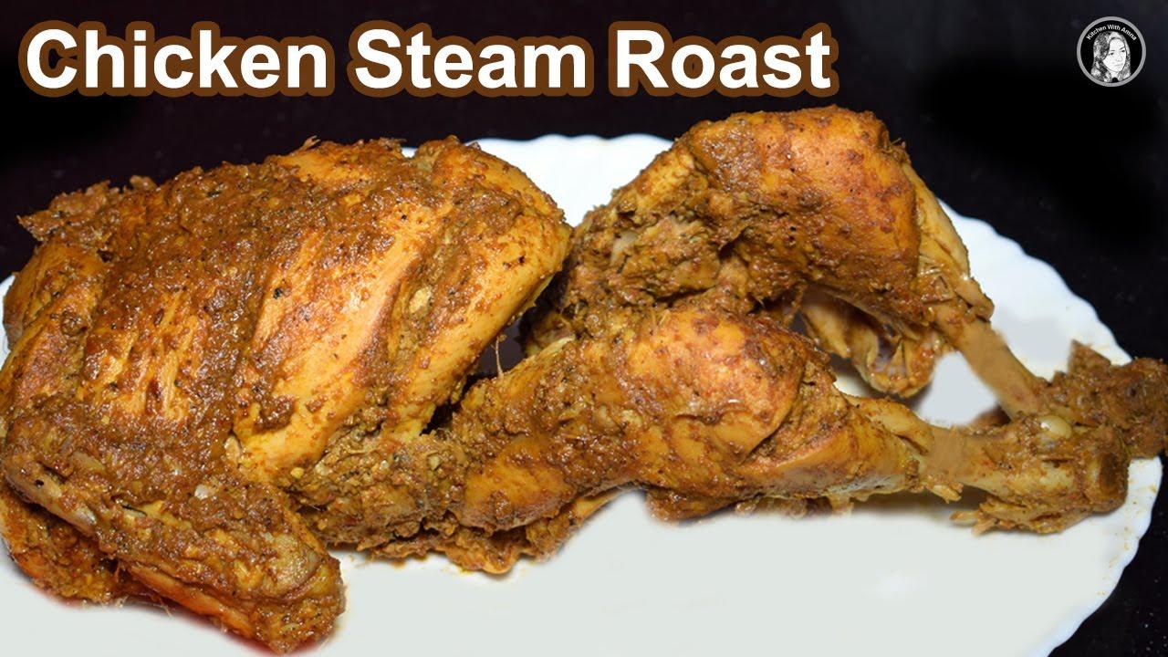Chicken Steam Roast Recipe How To Make Chicken Steam Roast At Home