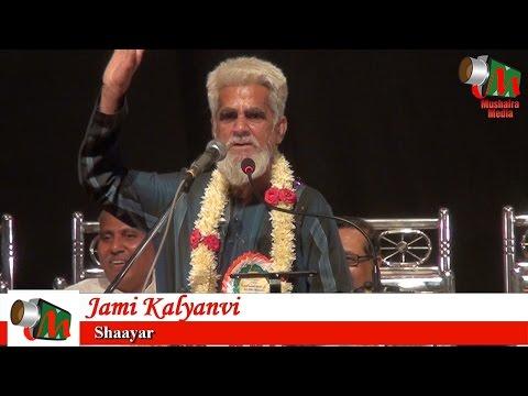 Jami Kalyanvi, Bagalkot Mushaira, 15/12/2016, Con MOHD ASHFAQUE SIDDIQUI, Mushaira Media