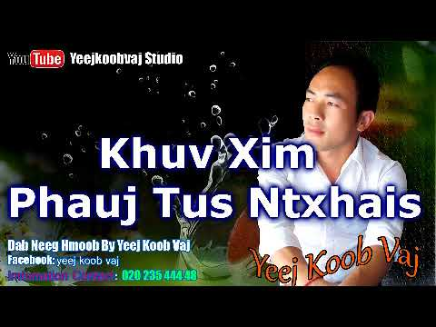 Khuv Xim Phauj Tus Ntxhais. 5 / 1 / 2018 thumbnail