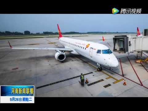 CEOs comments the latest aircraft delivery by AviaAM Financial Leasing China