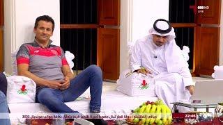 مجلس قناة الكأس يستضيف الدحيل بطل كأس الأمير 2019