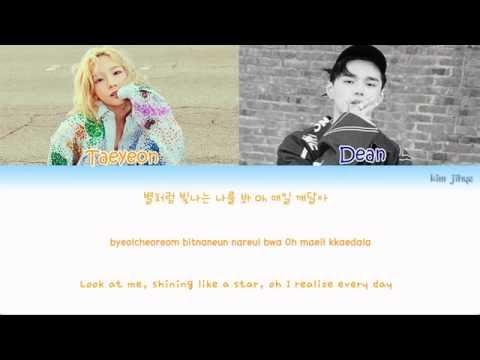 Taeyeon (태연) - Starlight (feat. DEAN) Lyrics (Han|Rom|Eng|Color Coded)