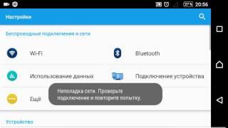 обзор основных и новых функций Android 6.0.1 Marshmallow для Sony Xperia Z2