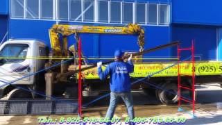 Рамные строительные леса марки ЛР-10. Обновлённая конструкция.  http://mdnvizit.ru/(Наша компания ООО