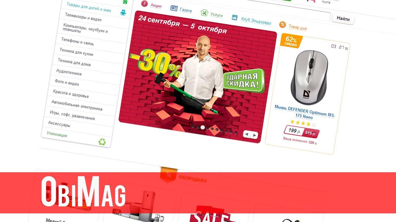 Bunnygrey.ru интернет магазин товаров для новорожденных - YouTube