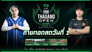 PUBG Thailand Open Summer 2021 : Road to PCS 4 APAC presented by Bitkub  | DAY 1