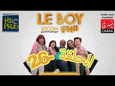 lboy  (Maroc) Episode 28