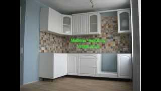 Мебель Черкассы Venge.at.ua Как зделать кухню(Корпусная мебель на заказ Черкассы Компания «Venge-Мебель Черкассы» специализируется на производстве качес..., 2014-02-27T13:02:57.000Z)