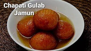 Chapati Jamun | Leftover Chapati Jamun | By Neetu Suresh