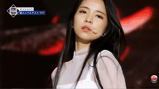 [HD] Nizi Project Part 2 Maya マヤ TOUCH (Miss A) [虹プロジェクト][虹のかけ橋]