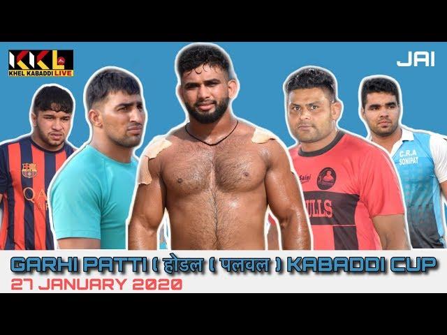 🔴 LIVE GARHI PATTI HODEL ( PALWAL )    27 JANUARY 2020    LIVE KABADDI TODAY    KKL