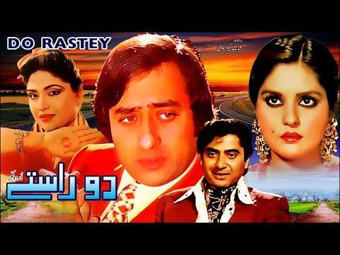 DO RASTAY (1979) - NADEEM, ANJUMAN, MUMTAZ, SHAHID, NANHA & SABIHA KHANUM