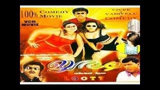 Sathyaraj In-Looty-லூட்டி-Vadivelu,Vivek,Roja,Mumtaj,Super Hit Tamil Full H D Comedy Movie