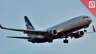 Захваченный самолет сел в Ханты-Мансийск...