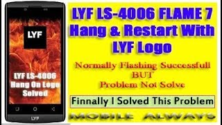 LYF LS 4006 (FLAME 7) | Hang & Restart With LYF Logo | Problem Solved By Easy Jtag Box