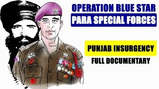 Punjab insurgency   operation blue star by para special forces   full documentary
