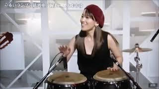 渥美二郎 & おかゆ +桝谷マリ(コンガ)のコラボで「赤いランプの終列車...