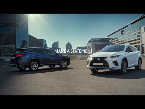 LEXUS RX 2020 CINEMA AD ONLINE