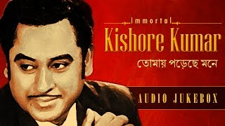 Best of kishore kumar hit songs is a golden collection bengali and hindi film songs. great exponent music industry. this compilation...