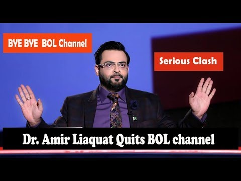 Why Aamir Liaqat husain Left BOL NEWS NETWORK / 14th Aug 2017