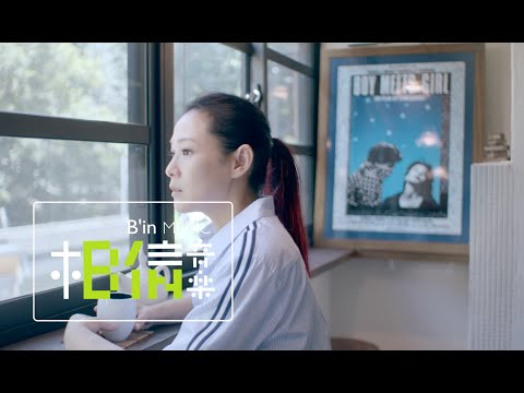 蔡依林 Jolin Tsai - I'm Not Yours Feat. 安室奈美惠 NAMIE AMURO (華納official 高畫質HD官方完整版MV)来源: YouTube · 时长: 5 分钟12 秒
