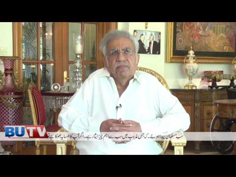 Sadruddin Hashwani's Exclusive message for the audience of BUTV