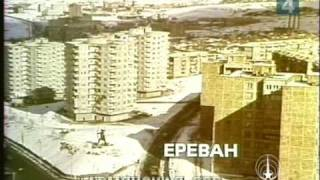 Скачать 1 января 1988 года