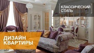 Квартира в ЖК «Duderhof Club» в классическом стиле, 185 кв.м.(, 2015-07-16T14:07:49.000Z)