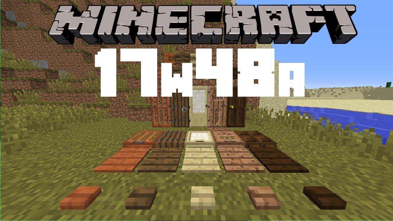 Minecraft- Snapshot 17w48a: NEW DECORATION BLOCKS! - YouTube