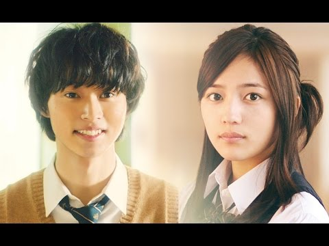 [trailer] Isshukan Friends [Live Action 2017]