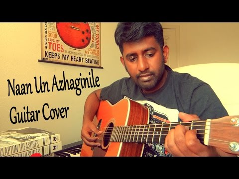 Naan Un | 24 | Prema Parichayame | Guitar Cover | Ashwin Asokan | A R Rahman | Chords |