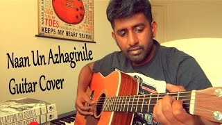 Download Hindi Video Songs - Naan Un | 24 | Prema Parichayame | Guitar Cover | Ashwin Asokan | A R Rahman | Chords |